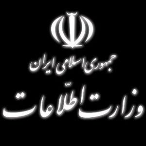 دستگیری جاسوس سازمان CIA در ایران