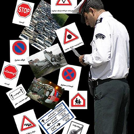 جزئیات نحوه اعمال نمرات منفی برای رانندگان متخلف