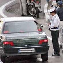 افزایش نرخ جريمه ورود به محدوده