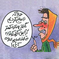 طنز – ایران رتبه اول استفاده از لوازم آرایش را در خاورمیانه