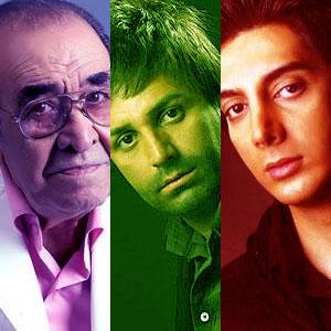 خوانندگانی که ماه رمضان در تلویزیون می خوانند + عکس