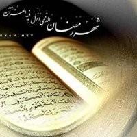 دعای روز هفتم ماه مبارك رمضان
