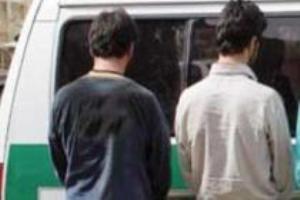 زورگیری از زنان در گورستان