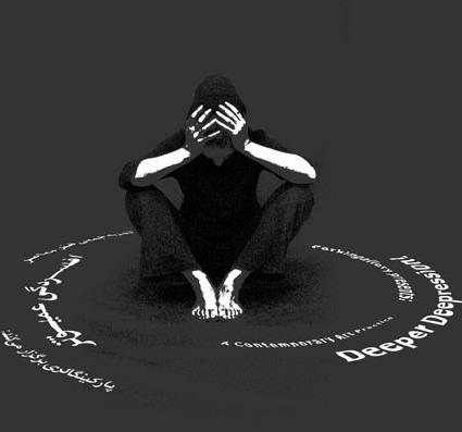 به نظر شما افسردگی بر روی چه نقاطی از بدن تاثیر می گذارد