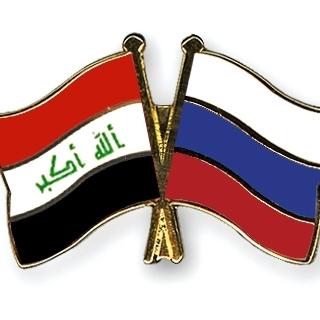 جرئیات قرارداد نظامی عراق و روسیه