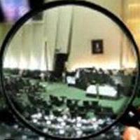 فهرست کامل 76 امضای نهایی پای طرح سئوال از رئیس جمهور