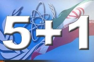 بروکسل میزبان نشست 1+5 درباره ایران