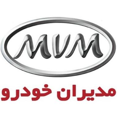 مشخصات کامل و عکس های تولیدات شرکت مدیران خودرو