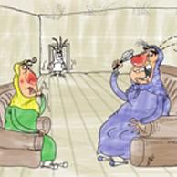 امان از ازدواجهای مادربزرگی!