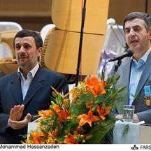 حرفهایی که احمدینژاد نگفت!