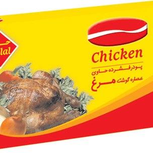 نکاتی دربارهی عصاره های گوشت و مرغ