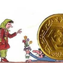 طنز/ پشت پرده افزایش قیمت سکه