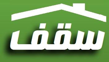 تاسیس بانک اطلاعات املاک کشور