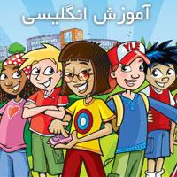 بازی آموزش زبان انگلیسی