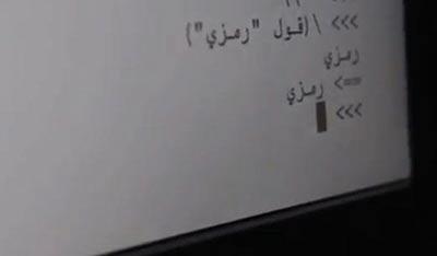 زبان برنامه نویسی بنام 'قلب' با خط عربی ابداع شد