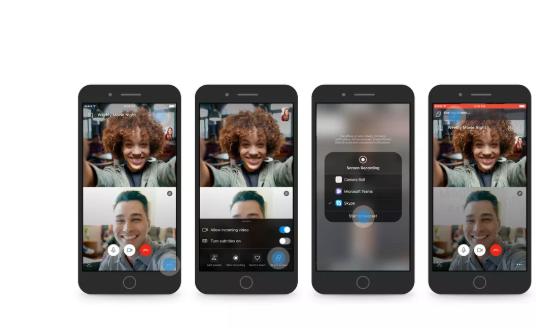 جدیدترین به روزرسانی اسکایپ شامل چه تغییراتی است؟