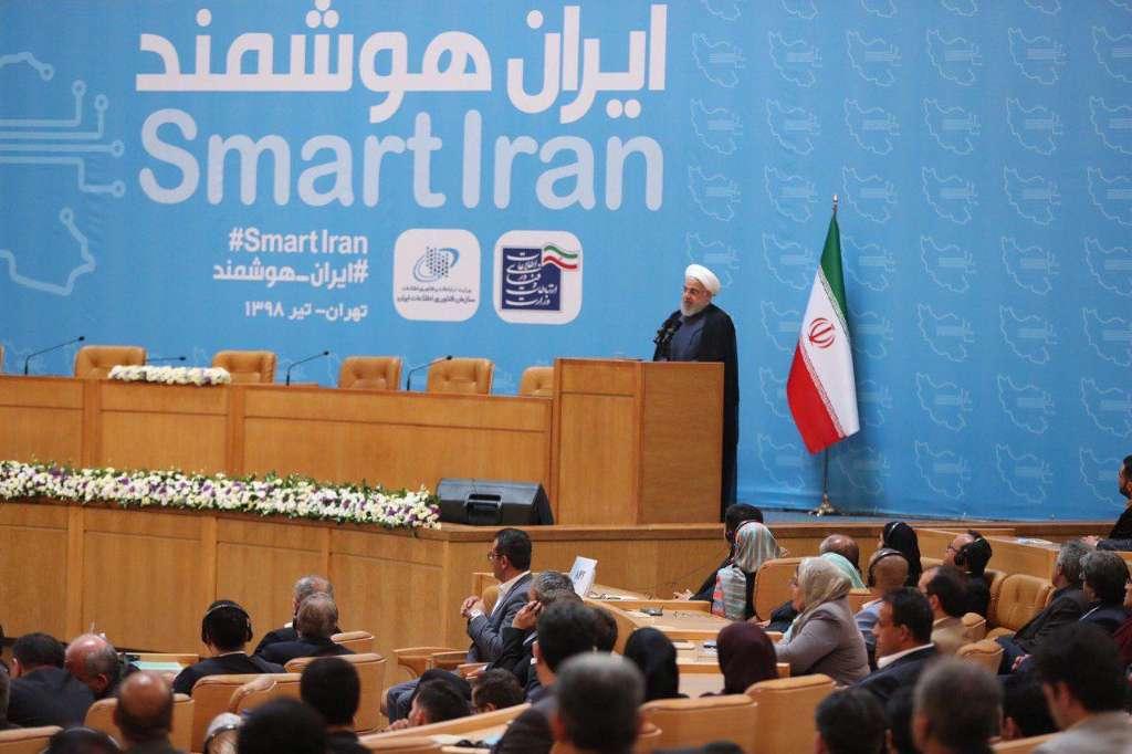 آقای روحانی درباره ی اثرات فضای مجازی در ایران هوشمند چه گفت؟