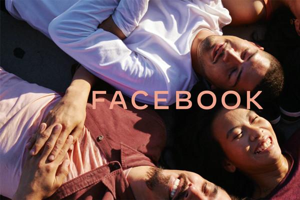 فیسبوک و امکان تشخیص چهره ی افراد!