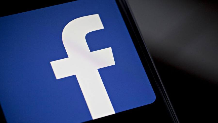 اطلاعات کاربری 267 میلیون کاربر فیسبوک لو رفت!