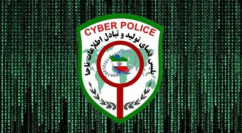 پلیس فتا: فعالیت اپلیکیشن لایکی در ایران ممنوع است